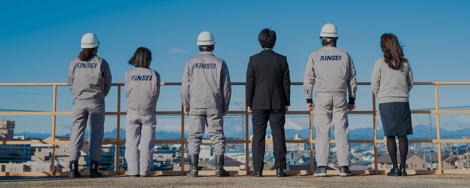 The First Developer of Gasification is KINSEI in the World