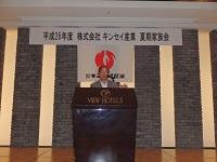 富岡賢治高崎市長